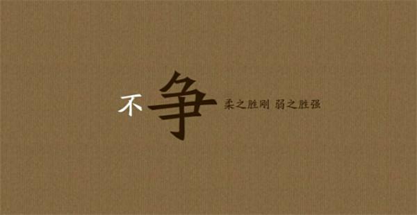 拼搏正能量唯美带字励志图片