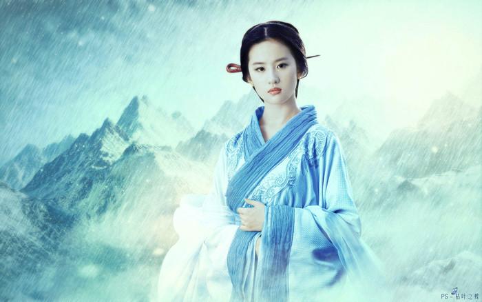 古装美人 刘亦菲