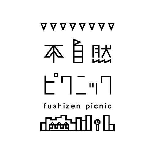 最美字体,logo设计