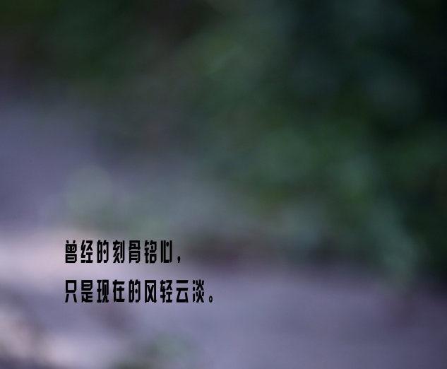 说说带图片,累了的句子说说心情