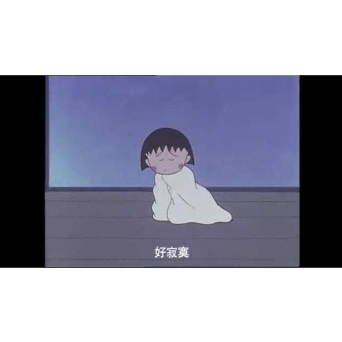 孤单说说:有时候,突然就难过起来好想哭