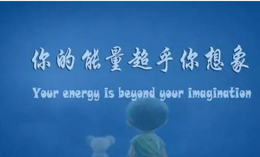 朋友圈早安正能量励志说说句子