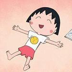 樱桃小丸子开心笑微信头像图片 爱笑的女生最好看