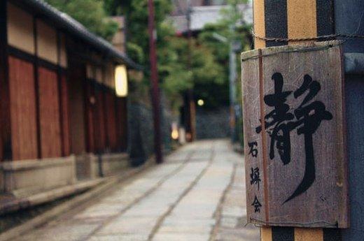 日式风格意境图片_我总以为覆水还是可以收