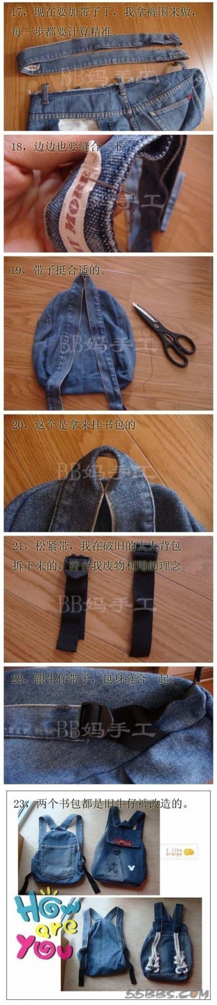 牛仔裤手工制作小背包教程图解