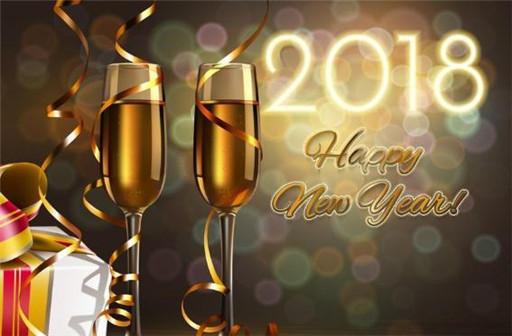 2018新年图片大全唯美最新版 2018新年快乐图片无水印