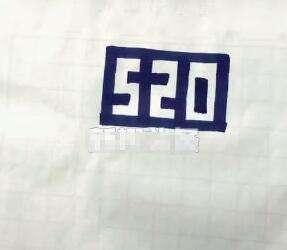 立体520写法,抖音520立体字怎么画