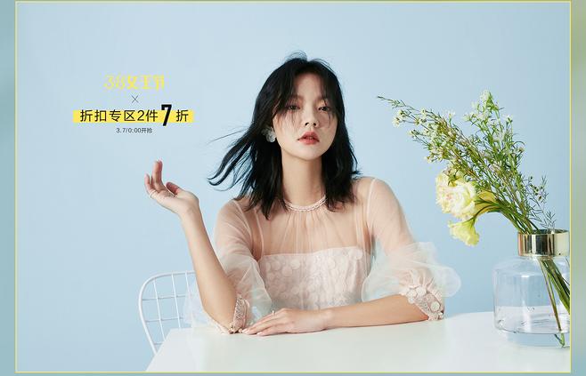 韩式女装海报,韩式海报素材