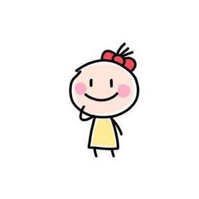 微信最吉利的好看头像卡通情侣 遇见你以后人生苦短甜长