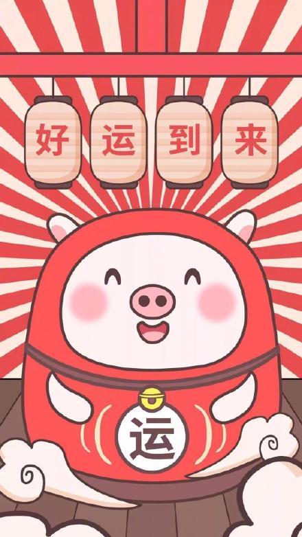 猪年可爱猪猪壁纸 好运背景图