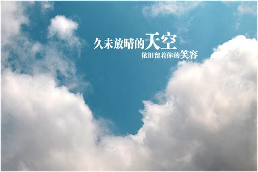 飞向那遥远的天空_唯美宁静的QQ空间素材